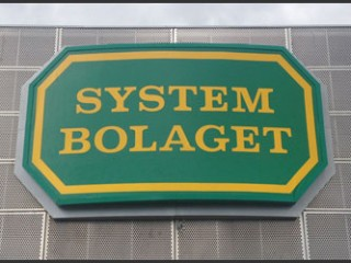Systembolaget Aneby Köpmansgatan 6